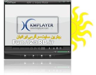 دانلود بهترين نرم افزار پخش فايل های صوتی و تصويری KMPlayer 3.0.0.1438