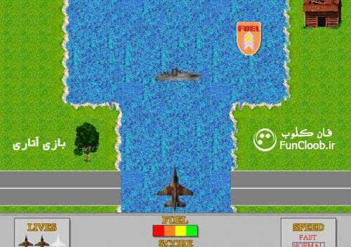 دانلود بازی هواپیمای آتاری