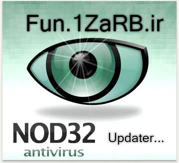 دانلود نرم افزار آپدیت گر NOD32