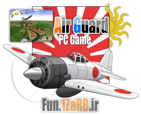 دانلود بازی کم حجم و پر گرافیک Air Guard